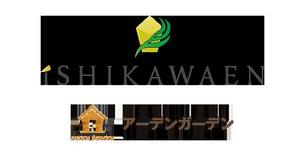 株式会社石川園 デザインオフィス
